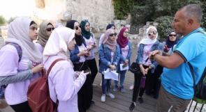 """""""شطحة"""".. مشروع لتأهيل مرشدات سياحيات مقدسيات"""