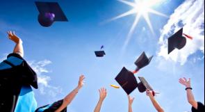 """""""التعليم العالي"""" تعلن عن منح دراسية في مالطا"""