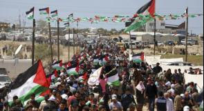 الهيئة الوطنية لمسيرات العودة وكسر الحصار في غزة تقرر تعديل مسماها