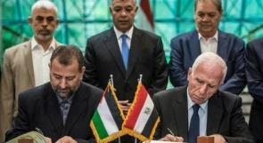 هل المصالحة الفلسطينية على شفا الانفجار؟