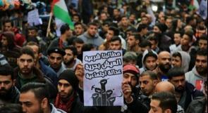 التجمع الديمقراطي يطالب حماس بالتخلي عن العقلية الامنية بالتعامل مع الحراك والافراج عن المعتقلين والصحفيين