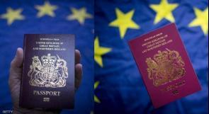 بريطانيا تعود لجواز السفر الأزرق