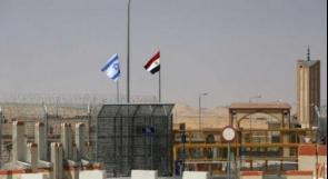 """مصر توافق على دفع 500 مليون دولار لـ""""إسرائيل"""" لتسوية قضية الغاز"""