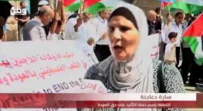 مسيرة في الخليل تطالب القيادة الفلسطينية بإعادة النظر في اتفاقياتها مع الاحتلال