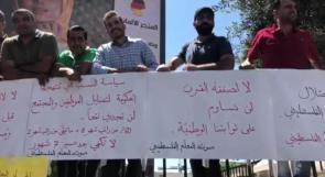 الخليل: معلمون يعتصمون للمطالبة بصرف رواتبهم وجدولة الديون خلال ٣ شهور