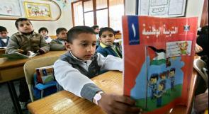 """النرويج: المنهاج الفلسطيني مدمر لعملية السلام ويحوي مضامين """"تحريضية"""" على العنف"""
