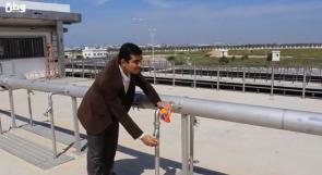 بتمويل من الاتحاد الأوروبي.. تدشين محطة معالجة المياه العادمة شمال غزة