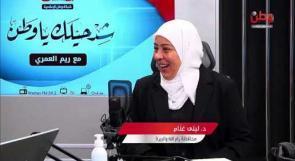 غنام توضح لـ وطن خلفية الإجراءات الحالية في المحافظة.. وتؤكد: لا قرار بإعادة بفتح المساجد والحضانات وصالونات الحلاقة حتى الآن