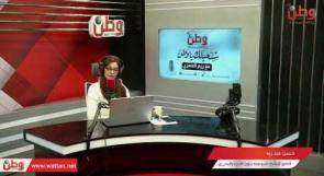 حسن عبد ربه لوطن: إدارة السجون تنفذ توصيات لجنة أردان لتضييق الخناق على الأسرى