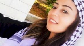 المحامي محاجنة لوطن: الأسيرة هبة اللبدي فقدت (10 كغم) من وزنها خلال الإضراب ووضعها الصحي في تردي