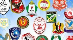تعرف على ترتيب الأندية العربية الأخرى في التصنيف العالمي