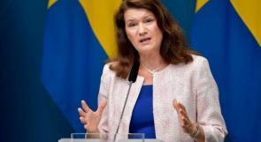 السويد: الفساد الذي يعم فلسطين يقف عائقًا أمام تقديم الدعم