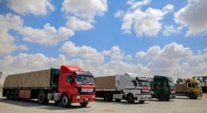 """وصول شحنة أدوية إلى غزة ضمن قافلة """"أميال من الابتسامات"""""""