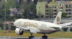 """هبوط طائرة أماراتية لأول مرة بشكل مباشر في مطار بن غوريون في """"أسرائيل"""""""