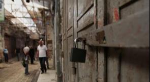إضراب شامل في اللد بأراضي الـ48 تنديدا بجريمة قتل الشهيد حسونة