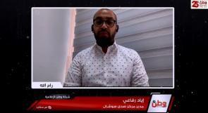 """حملة """"احذف عدوك"""" لوطن : صفحات الاحتلال الناطقة بالعربية على منصات التواصل الاجتماعي يجب مقاطعتها لانها توجه خطابا تطبيعيا مسموما"""