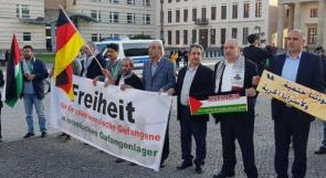 وقفة تضامنية نصرة للأسرى ومسيرة العودة ببرلين