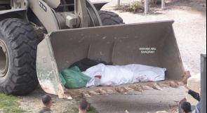 """""""الارتباط"""" يبلغ رسميا باستشهاد المواطن فخر محمود ابو زايد قرط (53 عاماً) من بيتونيا"""