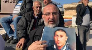 كفر قاسم: شريط مصور يفند ادعاء شرطة الاحتلال حول قتل الشهيد طه