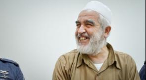 محكمة الاحتلال تقرر تأجيل البت في قرار الافراج عن الشيخ رائد صلاح حتى الخميس