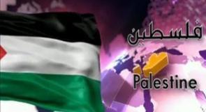 أردنيون أمام سفارة قطر: فلسطين من البحر للنهر