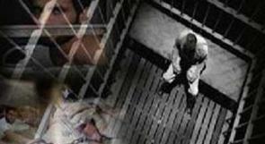 """عزل ثلاثة أسرى مضربين عن الطعام في """"مستشفى سجن الرملة'"""""""