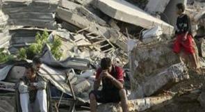 يديعوت أحرونوت: الاتحاد الأوروبي يغرس أسنانه في قضية إسرائيلية داخلية