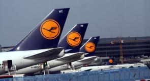 شركة الطيران الالمانية تلغي تذاكر متضامنين مع الشعب الفلسطيني