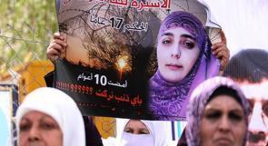 أهالي الأسرى يعتصمون في رام الله تضامنا مع ابنائهم
