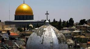 """مشروع قانون عنصري يناقش إعلان القدس """"عاصمة للشعب اليهودي"""""""