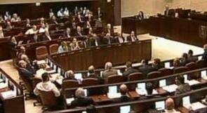 الكنيست الاسرائيلي يناقش لأول مرة قضية إبادة الأرمن