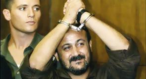 مروان البرغوثي يدعو السلطة لوقف التنسيق الامني والاقتصادي مع الاحتلال الاسرائيلي