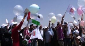 جنين: شبان يطلقون بالونات نحو أراض الـ48 دعما لمبادرة السلام العربية