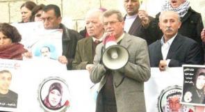 بالصور.. الإعتصام التضامني مع الأسرى أمام مقر الصليب الأحمر
