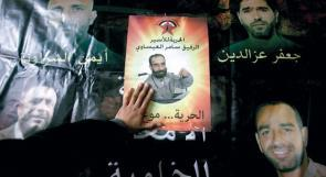 غدًا محاكمة الأسير عيساوي في 'الصلح' الإسرائيلية