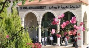 تعيين أبو مويس رئيساً للجامعة الأمريكية