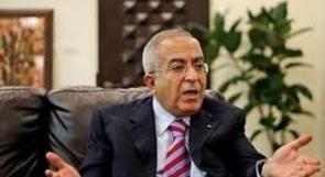 القرارات التي اتخذها مجلس الوزراء في رام الله اليوم