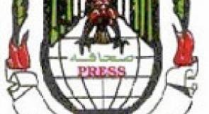 نقابة الصحافيين تعلن البدء بتجديد العضوية للعام 2014