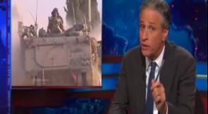 """بالفيديو..""""ستيوارت"""" يفضح الجيش الإسرائيلي ويسخر من تغطية الإعلام الأمريكي للعدوان على غزة"""