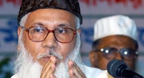 حكم بالإعدام لرئيس أكبر حزب إسلامي في بنغلاديش
