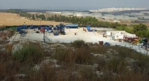 التنقيب الإسرائيلي الضخم عن النفط قرب رام الله سيدمر الموارد الطبيعية والتنوع الحيوي