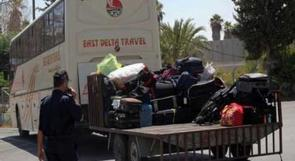 بعثة ألعاب القوى الفلسطينية للمعاقين تغادر غزة إلى لندن