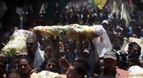 غزة:عائلة حمد..لم يبق سوى الجد وأحد أبنائه