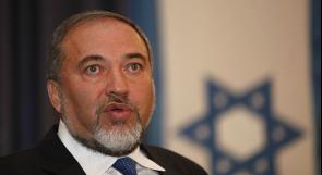 تأجيل تسليم ليبرمان حقيبة الخارجية بسبب خلافات داخل الائتلاف الإسرائيلي