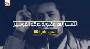 أبو علي مصطفى: أول قائد اغتاله الاحتلال في انتفاضة الأقصى