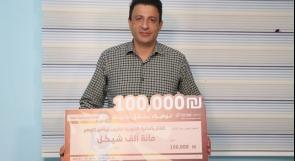 """قيمتها 100 ألف شيكل .. مصرف """"الصفا"""" الإسلامي يعلن عن اسم الفائز بالجائزة الكبرى ضمن حملة حسابات التوفير"""