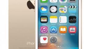 مالكو هواتف آيفون 5 مهددون بفقدان ميزات الإنترنت