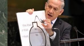 """نتنياهو يرد على إيران بشأن تدمير """"تل أبيب"""" وحيفا"""