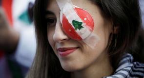 صور .. متظاهرو لبنان يتضامنون مع معاذ عمارنة