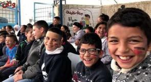 الاتحاد الأوروبي ينظم يوما ترفيهياً في مدرسة خربة أم اللحم شمال غرب القدس